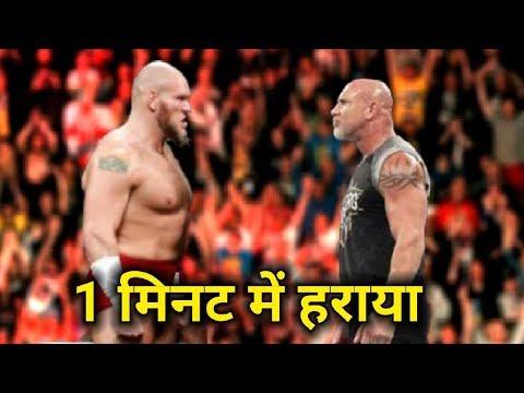 Download Goldberg Beats Lars Sullivan in Just 1 minutes ?? 5 Superstars Who Can Beat Lars Sullivan Easily !!