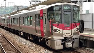 JR広島線227系発着発車シーン新白島駅にて