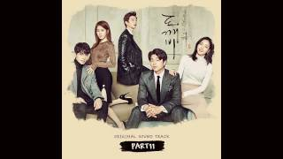 [Goblin Ost Part11] And I