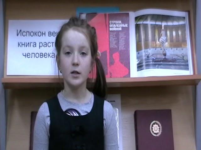 Изображение предпросмотра прочтения – КристинаВоротова читает произведение «Ой, Мишка, как же страшно мне!» Л.Тасси