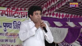 धन धन है तेरी कारीगरी | amit choudhary | latest haryanvi ragni 2016 | न्यू हरियाणवी रागनी