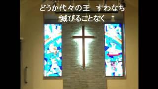 新約聖書 第一テモテ1:17 賛美Youtube