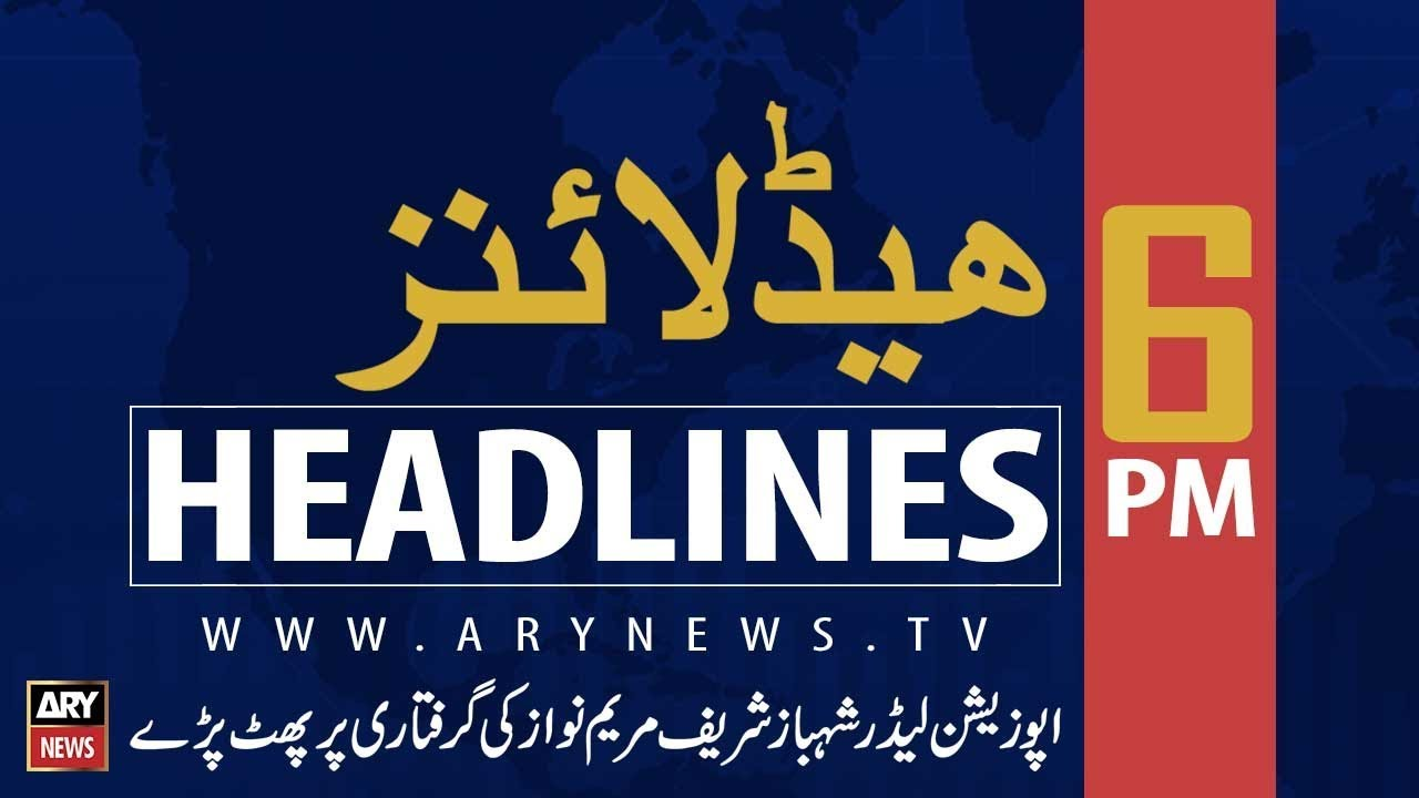 ARY News Headlines |World Tourism Forum 2020 to be held in Pakistan