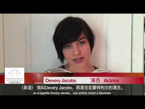devery jacobs rhymes for young ghoulsdevery jacobs tumblr, devery jacobs, devery jacobs interview, devery jacobs age, devery jacobs instagram, devery jacobs wiki, devery jacobs tiger lily, devery jacobs bio, devery jacobs stolen, devery jacobs feet, devery jacobs twitter, devery jacobs biography, devery jacobs gif hunt, devery jacobs facebook, devery jacobs birthday, devery jacobs rhymes for young ghouls, devery jacobs haircut, devery jacobs pan, devery jacobs imdb, devery jacobs height