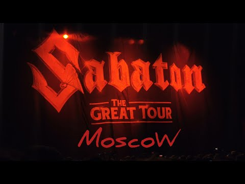 Sabaton - Full Concert. Live In Moscow, Russia. 13.03.2020
