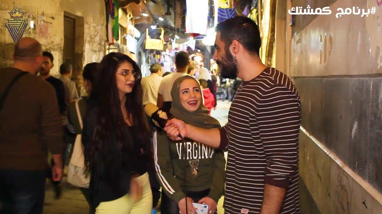 المذيع يسأل عن سبب حزن نصف سكان الوطن العربي