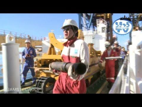 Chikyu TV Vol.4 DEEP HOT BIOSPHERE