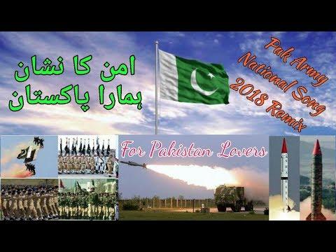 23 march 2018 prade song Remix 》Aman ka Nishan Hamara Pakistan ❤