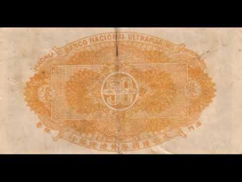 Paper money-Macau - Macau Pataca - banknotes - banknotes
