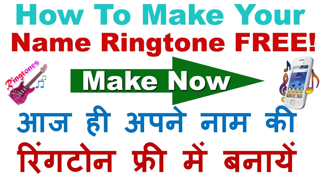 how to make ringtone with your name online for free !! music/name