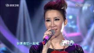 CoCo李玟 - 能不能 Live (20131004深圳衛視年代秀)