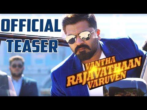 Vantha Rajavathaan Varuven: Official Teaser Reaction   Simbu   Sundar C   Lyca