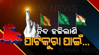 BJP, BJD on Patkura assembly seat election mode
