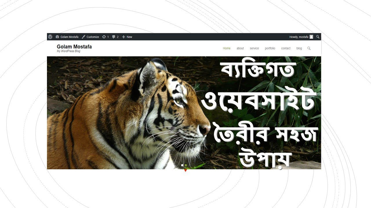 Make a personal website, wordpress free theme bangla tutorial by mostafa!