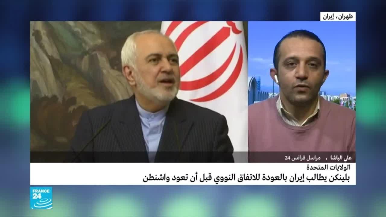 وزير الخارجية الإيراني يرد على تصريحات نظيره الأمريكي بشأن ملفها النووي.. فماذا قال؟  - نشر قبل 27 دقيقة