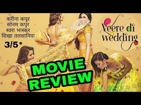 Veere di Wedding Movie Review | Sonam Kapoor | Kareena Kapoor | Veere di Wedding Honest movie REVIEW