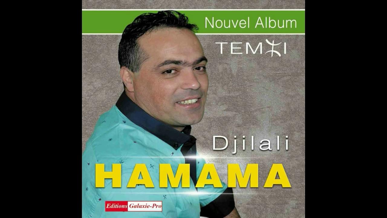 album group hamama