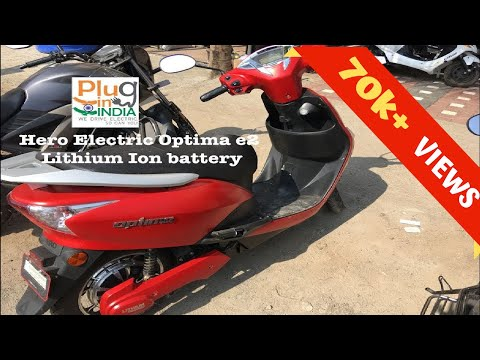 Hero Electric Optima e2 : Lithium Ion battery - Preview