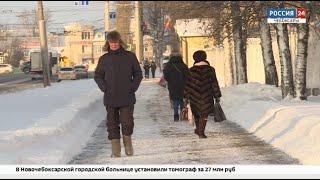Жителям Чувашии рассказали, как избежать обморожений