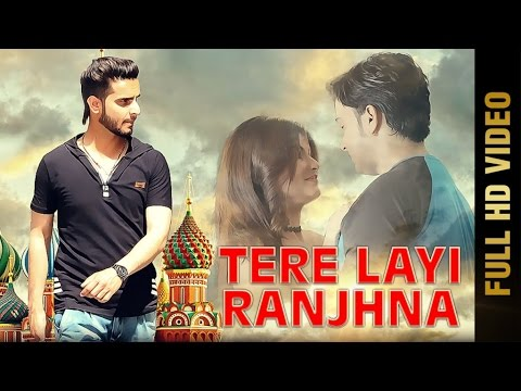 TERE LAYI RANJHNA (Full Video)   Ashu RB Feat.Jatinder Jeetu   New Punjabi Songs 2017   AMAR AUDIO