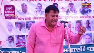 बोल्या नहीं चाल्या छत्री | ranbir badwasniya | hit haryanvi ragni | 2017 latest haryanvi ragni