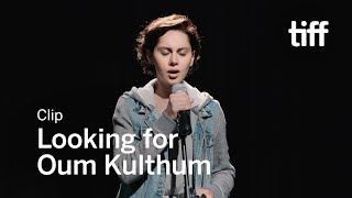 LOOKING FOR OUM KULTHUM Clip   TIFF 2017