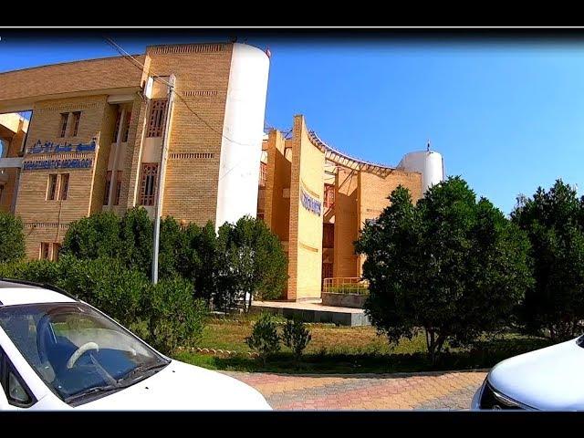 ريبورتاج حول كلية الاداب في جامعة القادسية