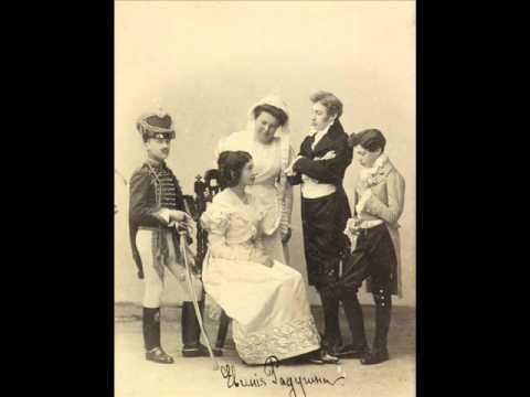 Princess Tatiana Constantinovna of Russia, Princess Bagration-Mukhransky