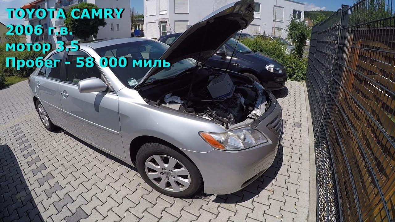 Самый простой способ замены генератора Тойота Камри 40 3.5 2006 г.в.