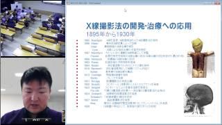 医学と3DCGについて iPadを用いた大学の遠隔授業(講義部)