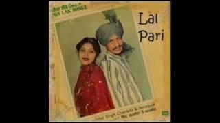 Amar Singh Chamkila | Lal Pari | Audio Remix | Old Punjabi Tunes