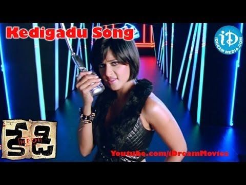 Kedigadu Orchestra Song - Kedi Movie Songs - Nagarjuna - Mamtha Mohandas - Anushka Shetty