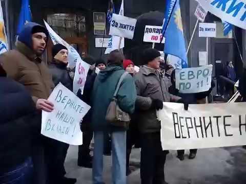 """""""Эта скотыняка говорила, что будет гордиться президентом Тимошенко"""", - лидер """"Батькивщины"""" и Ляшко повздорили во время заседания Рады - Цензор.НЕТ 8511"""