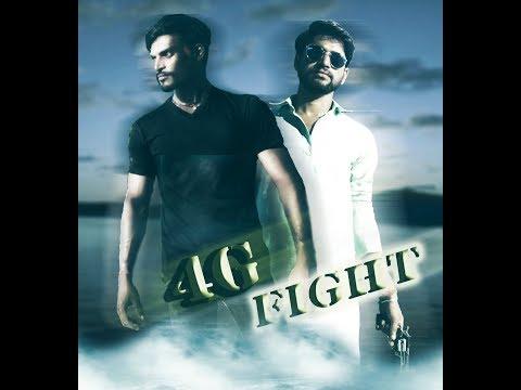 4G FIGHT teaser