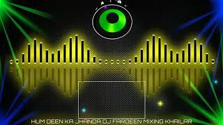 HUM DEEN KA JHANDA DJ FARDEEN MIXING KHAILAR.mp3