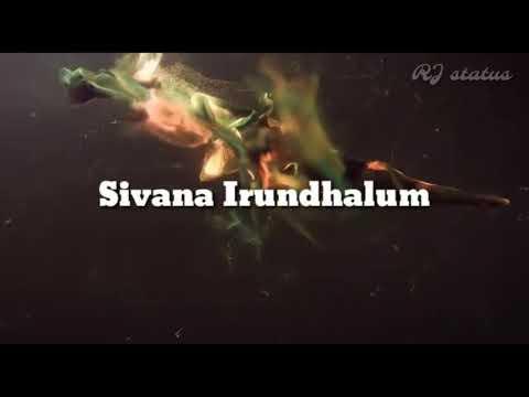 Tamil whatsapp status | RJ status | thani oruvan | Theemai thaan vellum | Jayam ravi hits