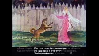 сказка о мертвой царевне 2 часть