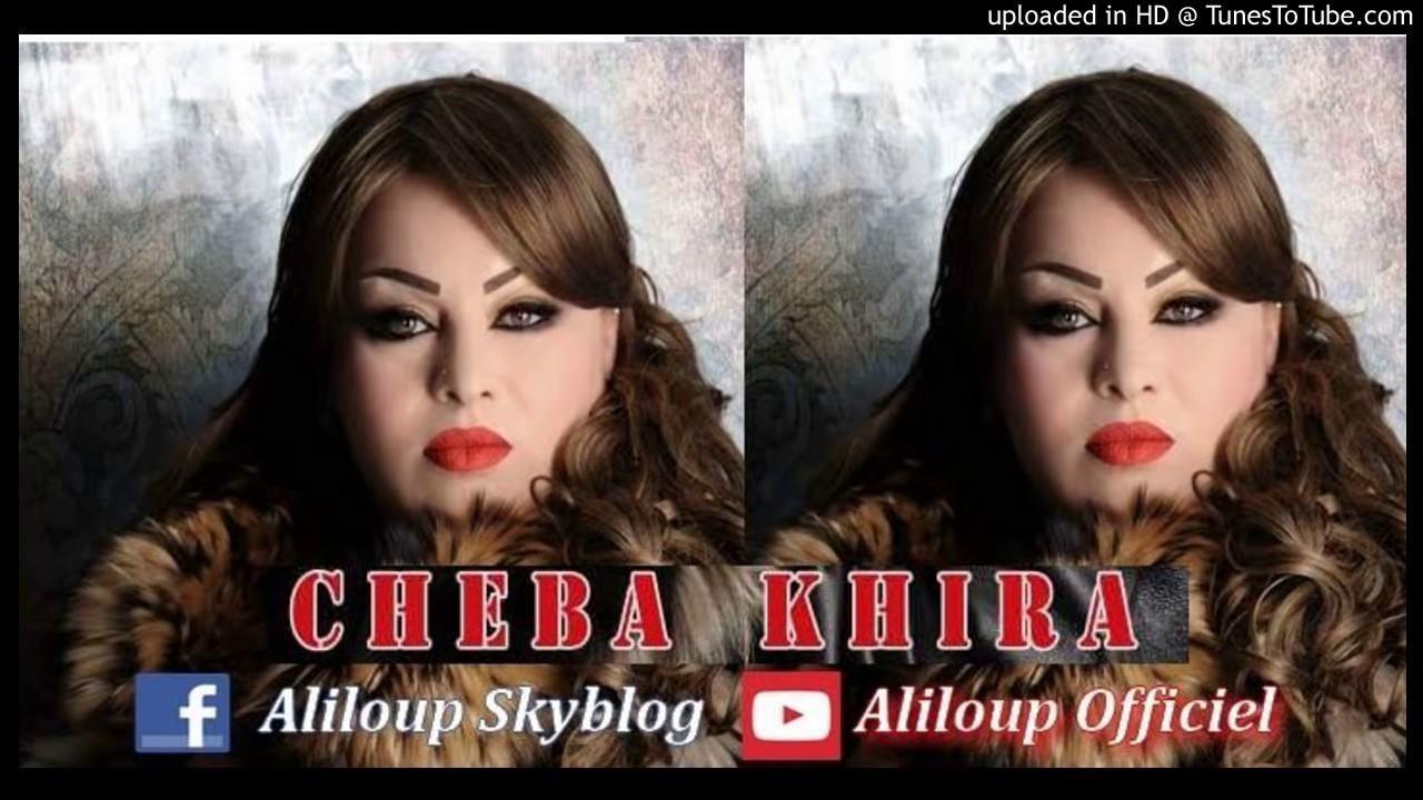 cheba kheira & cheb abbes la jalousie