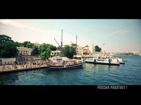 Moscow Crimea