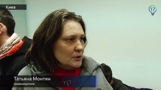 "Татьяна Монтян о ""милицейском майдане"""