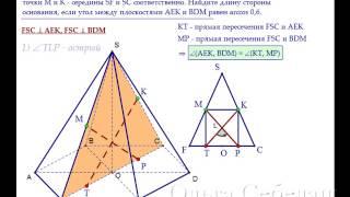 ЕГЭ по математике. С2. Угол между плоскостями в правильной шестиугольной пирамиде
