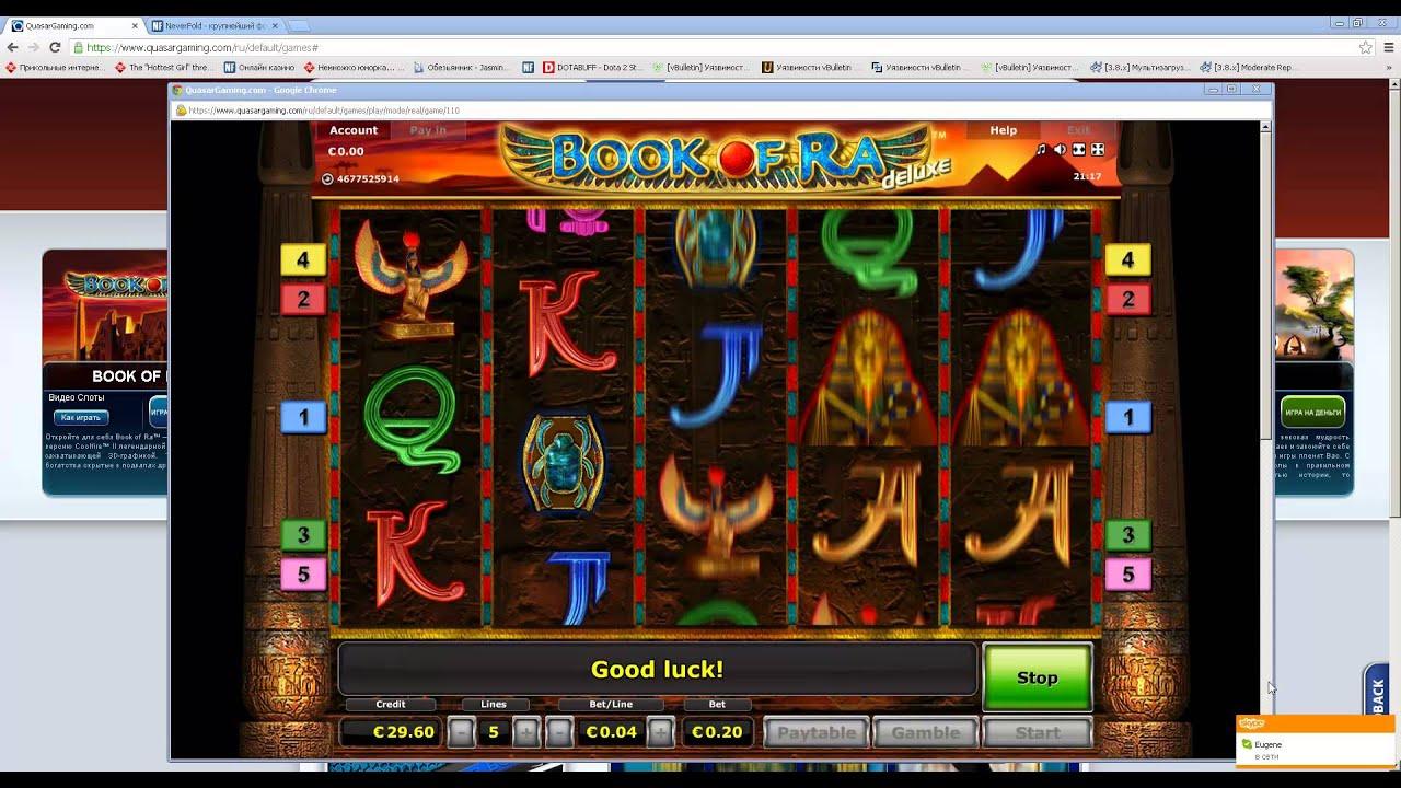 book of ra .ro