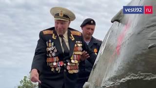 Ветеран поднялся на броню спустя 75 лет