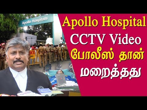 """Jayalalitha treatment Sasikala advocate blames the police over the apollo cctv footage tamil news live    Apollo Hospitals in Chennai has informed the Justice A. Arumughaswamy Commission that the CCTV footage recorded during late Tamil Nadu Chief Minister J. Jayalalithaa's stay in the hospital is not available as it has been overwritten several times automatically. The commission, probing the circumstances leading to Jayalalithaa's death, had asked the hospital to submit the recordings of certain areas within the hospital. Advertising """"The CCTV recordings get overwritten automatically after 30 days. This information was shared with the Commission on September 11,"""" Maimoona Badsha, counsel for Apollo Hospitals, told IANS on Wednesday, however sasikala advocate has told the media that apollo hospital switched off the cctv cameras as instructed by the police.    More tamil news tamil news today latest tamil news kollywood news kollywood tamil news Please Subscribe to red pix 24x7 https://goo.gl/bzRyDm  #tamilnewslive sun tv news sun news live sun news"""