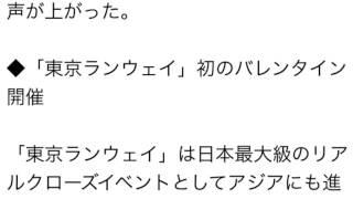 提供:モデルプレス 【モデルプレス】モデルの菜々緒と石田ニコルら豪華...