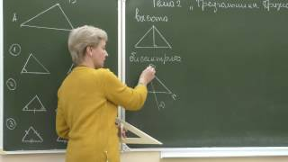 7 кл Рассказ по теме Признаки равенства треугольников