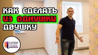 видео Продается однокомнатная квартира в Санкт-Петербурге