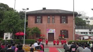 長洲官立中學開放日 跳繩表演