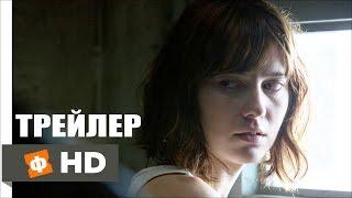 КЛОВЕРФИЛД, 10 Русский Трейлер #2 (2016)