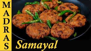 Aval Vadai Recipe in Tamil | Instant Aval Vadai Recipe | Evening snacks Recipe in Tamil